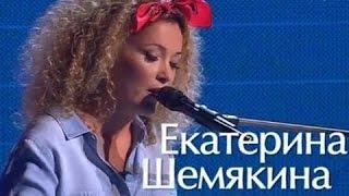 Екатерина Шемякина - Поймай удачу - шоу Голос 3 (5 выпуск от 03.10.2014)