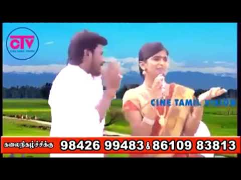 SUPER SINGER SENTHIL GANESH AND RAJALAKSHMI Song Chinna Machan Devathai Macha Machan