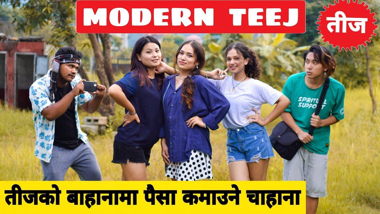 Modern Teej   Nepali Comedy Short Film    Local Production    July 2021