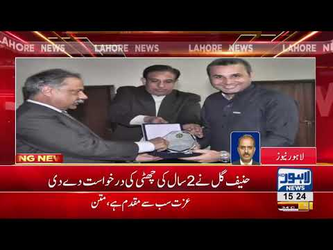 Clashes abrupt between Sheikh Rasheed and Railway Officers