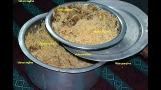 Indian BEEF BIRYANI in restaurant AMBUR Style Muslim Prepare & Street Food