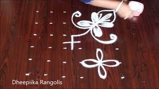 Easy swastik rangoli design with 6x6 dots l flower kolam design for daily l small muggulu