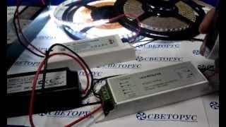 Светодиодная лента сенсорный диммер и усилитель