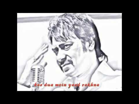 Bas Dua Mein Yaad Rakhna