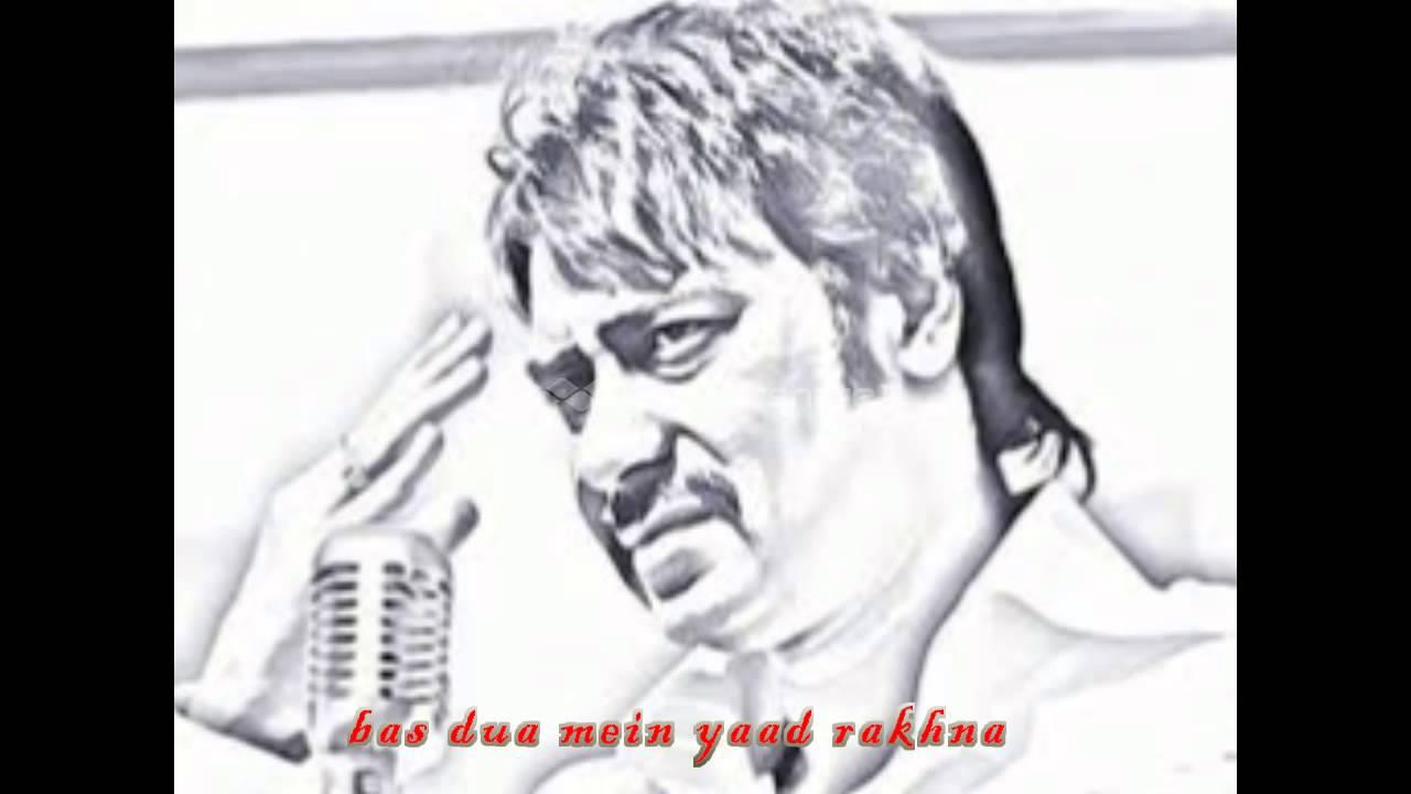 free ringtone once upon time mumbai