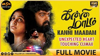 Kanni Maadam Romantic Tamil Full HD Movie with English Subtitles | Sriram Karthick, Saya Devi