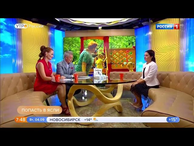 Александра Марова в эфире программы