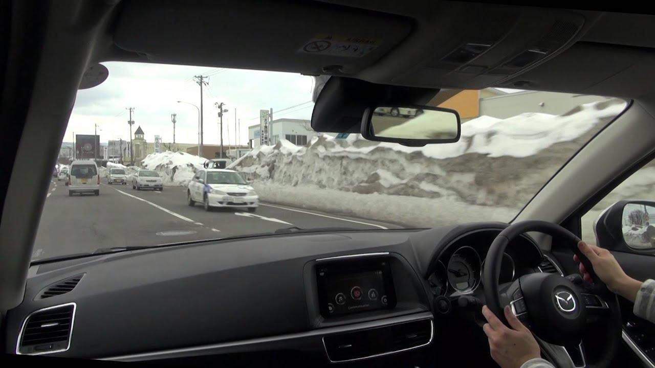 【車載動画】新型 マツダ CX-5試乗 - 2015モデル