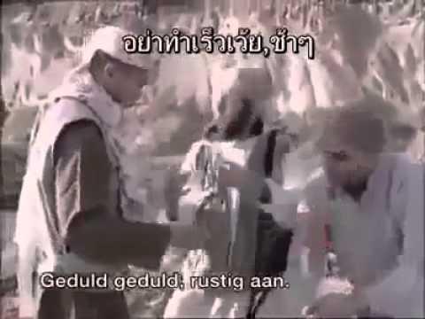Những đệ tử đánh bom liều chết tinh nhuệ nhất của Bilađen