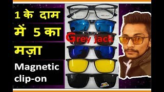 Magnetic clip on eyeglasses frames (clip on sunglasses HINDI)| clip on sunglasses grey jack review