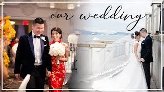 OUR PERSIAN CHINESE WEDDING | Vancouver, Canada | 跨国婚礼