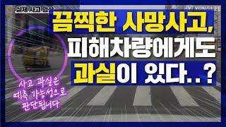 [윤앤리TV] 해석 블랙박스 #18 - 예측 가능성으로…