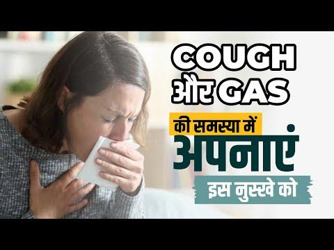 home-remedy-for-cough-and-gas-|-मेथी-के-दाने-से-करें-अपना-वात-और-cough-ठीक