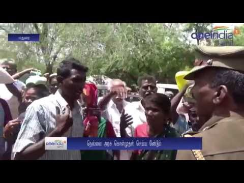 Farmers protest in Madurai collector office - Oneindia Tamil