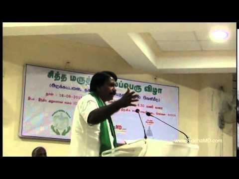 Arupathy Kalyanam Speech in Siddha maruthuva Mupperu Vizha