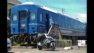 オメガが往く 九州の景色を眺めながら阿久根駅を目指す 九州一周ロングツーリング♯7 NINJA 1000