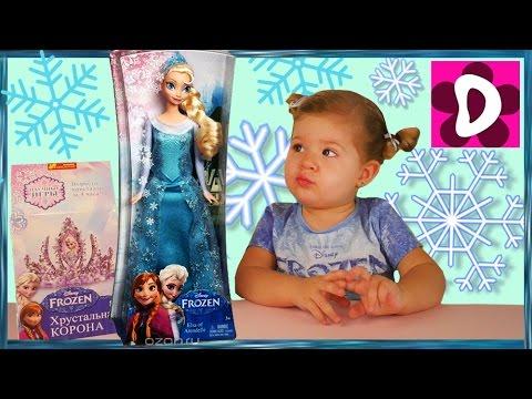 ✿ Покупаем в Магазине FROZEN Кукла Эльза Выращиваем Кристалы на Короне Frozen Elsa Kids Toys Disney