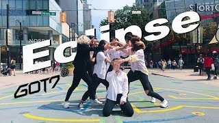 [KPOP DANCE IN PUBLIC] GOT7(갓세븐) - 'ECLIPSE' Dance Cover By Panwiberry