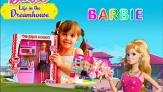 Игра с куклами Барби. Распаковка новой Принцессы.