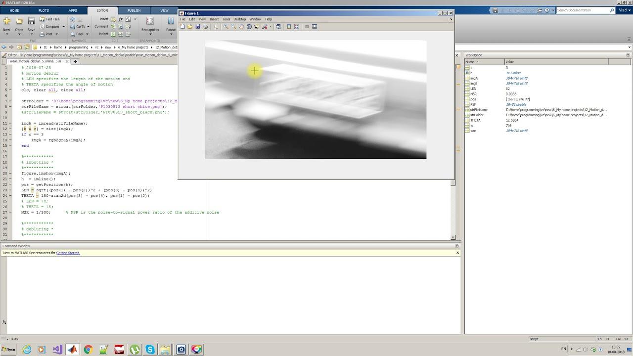 OpenCV: Motion Deblur Filter