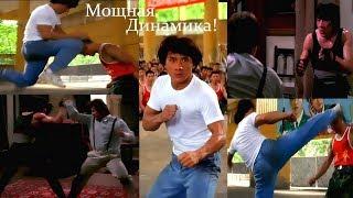 Джеки Чан-Мощный Клип,Микс(Full HD-1080p).