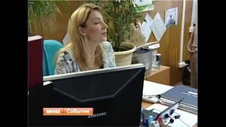 видео Содействие малому бизнесу