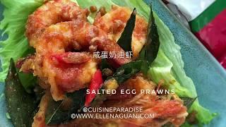Knorr Salted Egg Prawn - 鹹蛋奶油蝦