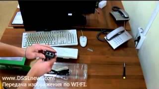 Организация беспроводного видеонаблюдения ebrigada.ru.flv(ebrigada.ru В этом ролике мы рассмотрим передачу видеоизображения по беспроводному каналу WiFi. Для примера мы..., 2012-03-20T18:34:07.000Z)