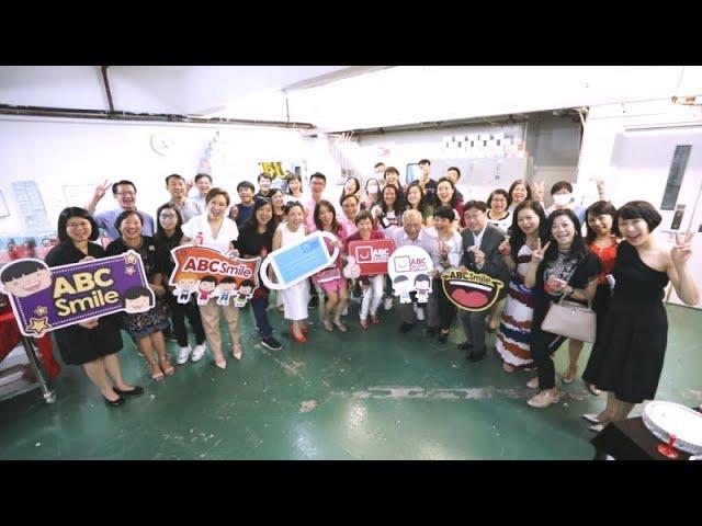 ABC Smile 口罩工場開幕🎊🎊 用「Smile」為每個家庭打氣!