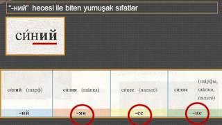 8 MUSTAFA SÖZLÜ RUSÇA DERSLER SIFATLAR.mp4