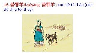 Tiếng Trung giao tiếp thực tế - Tập 26 || Những cụm từ thú vị mà người bản ngữ rất hay dùng(tiếp)