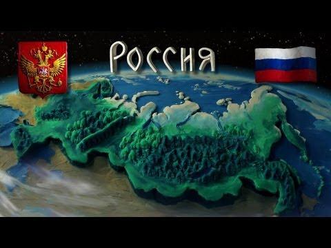 Мультфильм о символах россии для детей