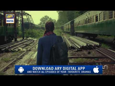 Aakhri Station Episode 7 ( Teaser ) - ARY Digital Drama