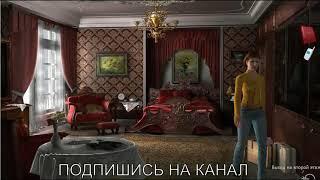 Даша Васильева: Личное дело Женщины-кошки / ПРОХОЖДЕНИЕ ЧАСТЬ 1