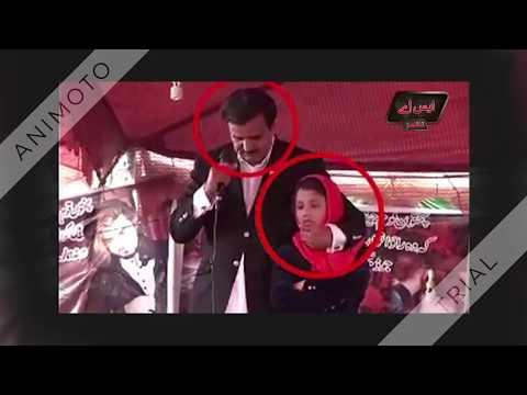 ACTUAL FULL VIDEO OF PMLN SENATOR NISAR KHAN GROPING MINOR GIRL IN KARACHI PROTEST