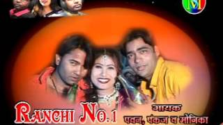 Download Ranchi no.1 MP3 song and Music Video