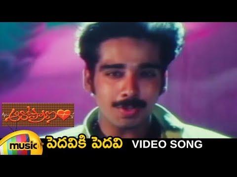 Telugu Songs (Sathyam Songs) on