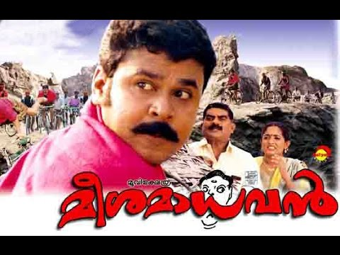 Malayalam Full Movie Meesa Madhavan watch...