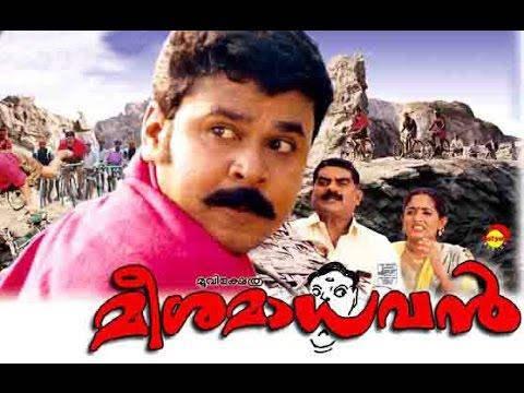 Malayalam Full Movie Meesa Madhavan Watch Online Youtube Full HD