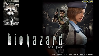видео Прохождение Resident Evil