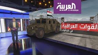 ما هي المنشآن العسكرية والنفطية التي سيطرت عليها القوات العراقية؟