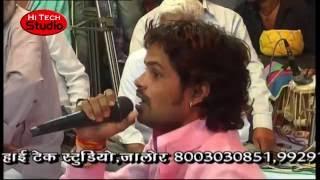 Ram Siya Ram II  राम सीय राम !! Lehrudas Vaishnav