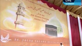Tilawat Holy Quran: Surah Al-Baqarah (verses 214 to 216) with Urdu translation, Jalsa Germany 2011