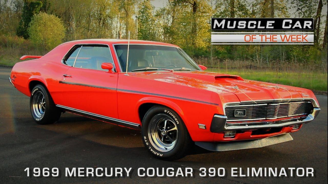 2016 Mercury Cougar