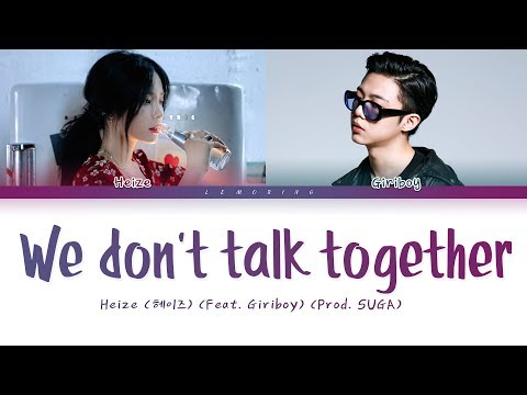 Heize - We Don't Talk Together (Prod. SUGA Of BTS) (Feat. 기리보이) [Color Coded Lyrics/Han/Rom/Eng/가사]