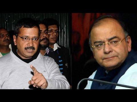 Defamation Case: Delhi HC Dismisses Arvind Kejriwal's Plea