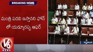 Karnataka Election | Yeddyurappa Has Four Options To Win Floor Test...
