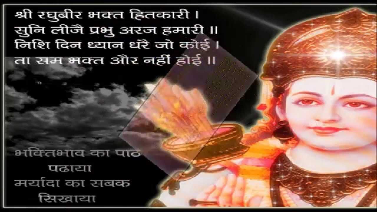 Happy Shri Ram Navami Wishes 2015 Whatsapp Music Video Ram Navami Images Ram Navami Sms