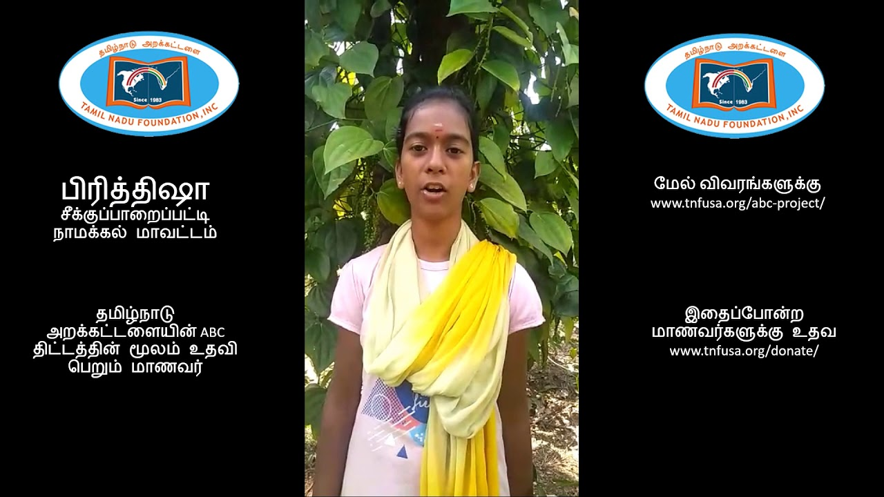TNF ABC student Prithisha from Seekuparai Patti, Namakkal
