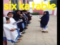six wala table kesay parhna hy  | 6 table learning way of kids | six ka table kesay parhna hy
